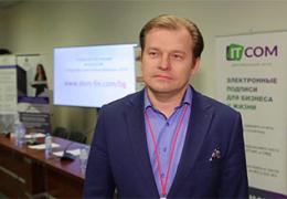 Александр Гуськов | Первый Тендерный Центр