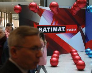 batimat_2020_03-03_100