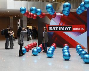batimat_2020_03-03_289