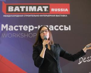 batimat_2020_03-03_354