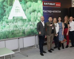 batimat_2020_04-03_207