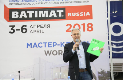 batimat_inside_all_09