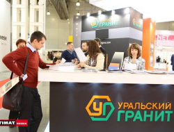 batimat_russia_2014_003