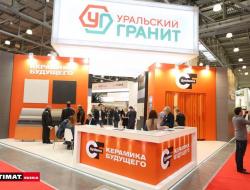 batimat_russia_2014_091
