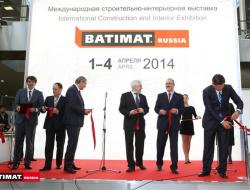 batimat_russia_2014_111