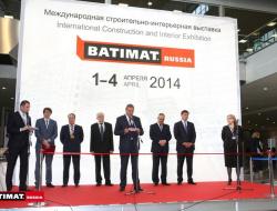 batimat_russia_2014_142
