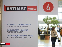 batimat_russia_2015_071