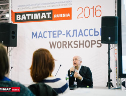 batimat_russia_2016_029