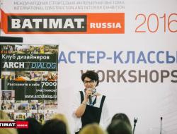 batimat_russia_2016_041