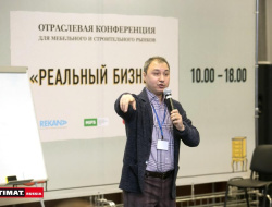 batimat_russia_2016_043