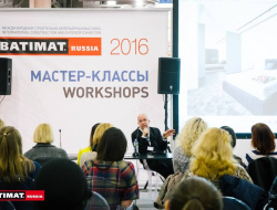 batimat_russia_2016_112