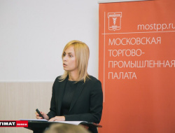 batimat_russia_2016_137