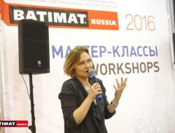 batimat_russia_2016_214