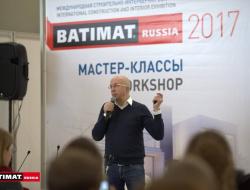 batimat_russia_2017_28_03_049