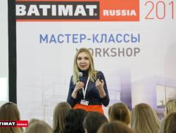 batimat_russia_2017_28_03_226