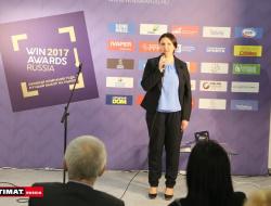 batimat_russia_2017_28_03_308