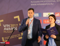 batimat_russia_2017_28_03_321