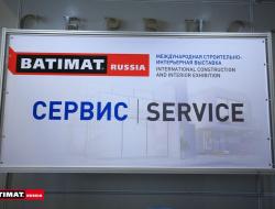 batimat_russia_2017_29_03_006