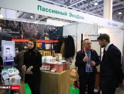 batimat_russia_2017_29_03_035