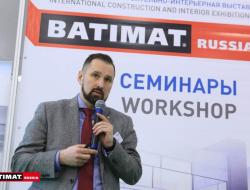 batimat_russia_2017_29_03_105