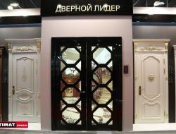 batimat_russia_2017_29_03_128