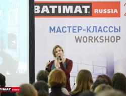batimat_russia_2017_29_03_240