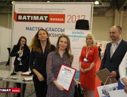 batimat_russia_2017_29_03_257