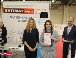 batimat_russia_2017_29_03_259