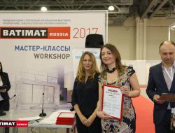 batimat_russia_2017_29_03_260