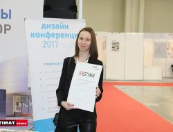 batimat_russia_2017_29_03_262