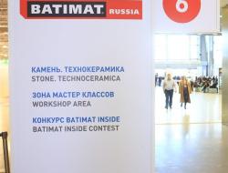batimat_russia_2017_30_03_072