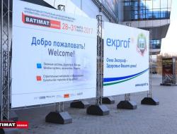 batimat_russia_2017_30_03_073