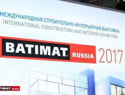 batimat_russia_2017_30_03_140