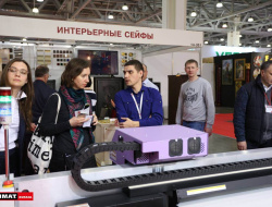 batimat_russia_2018_1082
