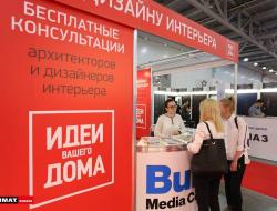 batimat_russia_2018_1084