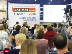 batimat_russia_2018_113