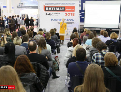 batimat_russia_2018_1151