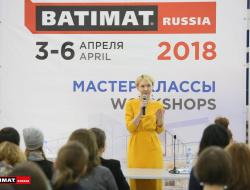 batimat_russia_2018_1152