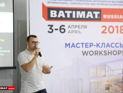 batimat_russia_2018_1224