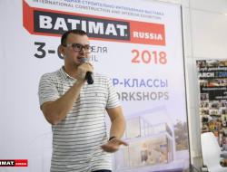 batimat_russia_2018_1225