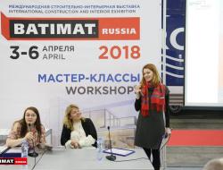 batimat_russia_2018_1250