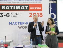 batimat_russia_2018_1256