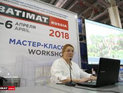 batimat_russia_2018_135