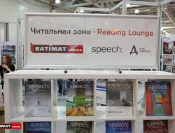 batimat_russia_2018_154