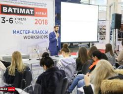 batimat_russia_2018_565