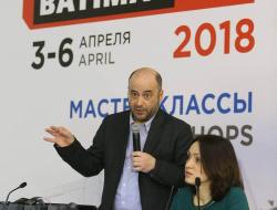 batimat_russia_2018_620