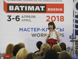 batimat_russia_2018_632