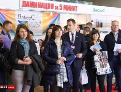 batimat_russia_2018_680