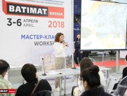 batimat_russia_2018_783