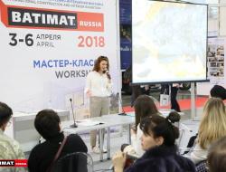 batimat_russia_2018_787